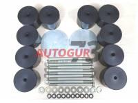 Комплект бодилифт Ssang Yong Rexton 2 (40 мм/ O 90 мм)