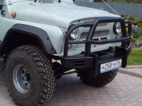 Бампер передний на УАЗ 469 Таран с кенгурином